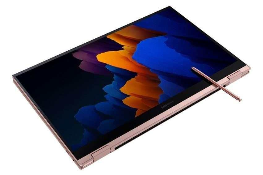 جالكسي بوك برو Galaxy Book Pro لابتوب جديد من سامسونج قادم بمميزات رائعة