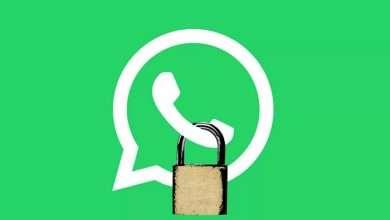 حماية الواتس 2021