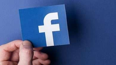 كيفية حذف جميع المنشورات في الفيس بوك دفعة واحدة 2021 للأندرويد والآيفون