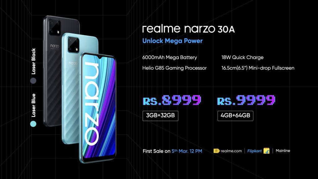 سعر ومواصفات ريلمي نارزو 30 اى Realme narzo 30A أحدث هاتف من الفئة الاقتصادية للشركة رسميًا