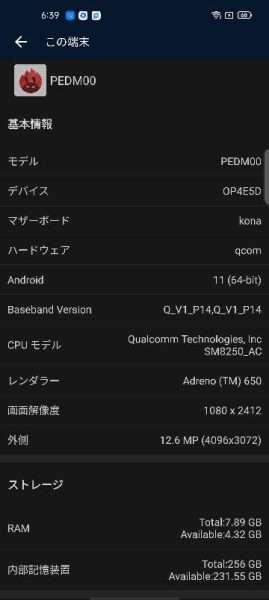 اوبو فايند اكس 3 – OPPO Find X3 تسريبات تكشف نوع المعالج وتفاصيل أخرى