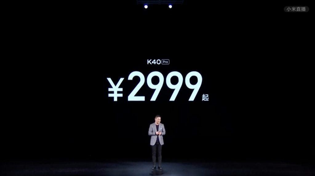 مواصفات ريدمي كي 40 برو - Redmi K40 Pro وسعره رسميًا