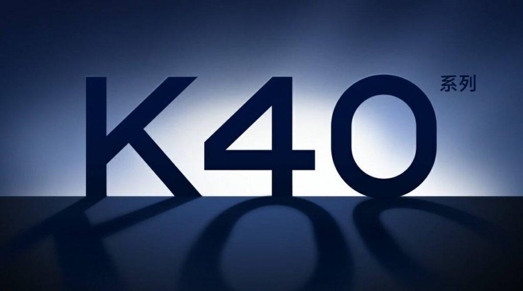 ريدمي كي 40 - Redmi K40 الشركة تكشف عن تصميم الواجهة الخلفية وسعة البطارية