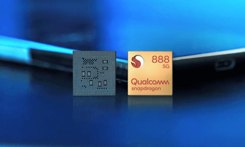 ريلمي جي تي 5 جي - realme GT 5G يظهر في صور مسربة جديدة