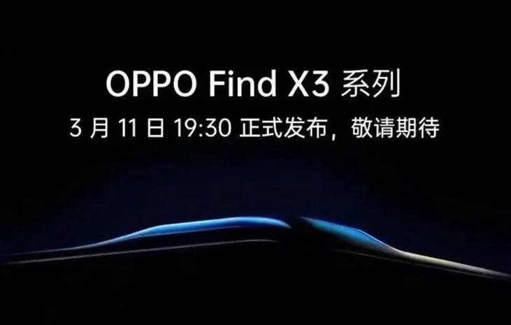 اوبو فايند اكس 3 - OPPO Find X3 كشف موعد إطلاق السلسلة رسميًا في ملصق تشويقي جديد
