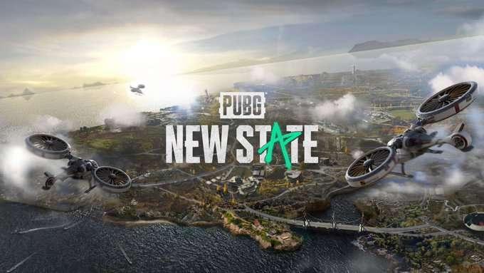 ببجي نيو ستيت PUBG New State الكشف عن موعد إطلاق اللعبة