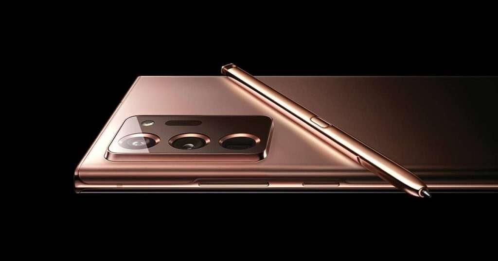 سعر و مواصفات سامسونج جالكسي نوت 20 - Samsung Galaxy Note 20 وكل ما تود معرفته حول الهاتف
