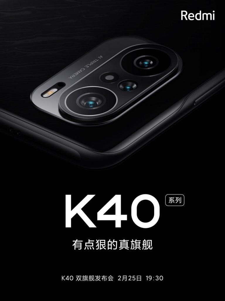 ريدمي كي 40 - Redmi K40 الشركة تكشف تصميم الكاميرا وموعد الإطلاق