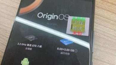 سعر ومواصفات فيفو اي كيو او او نيو 5 - vivo iQOO Neo5 بتسريبات جديدة