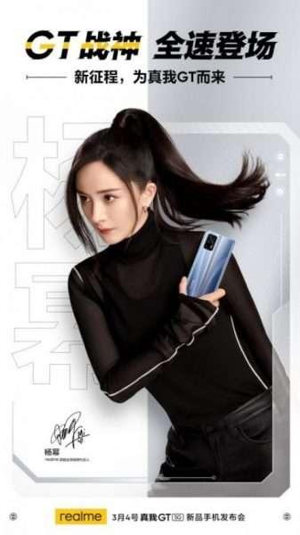 ريلمي جي تي – Realme GT يتألق بلون أزرق أنيق في أول الصور الرسمية