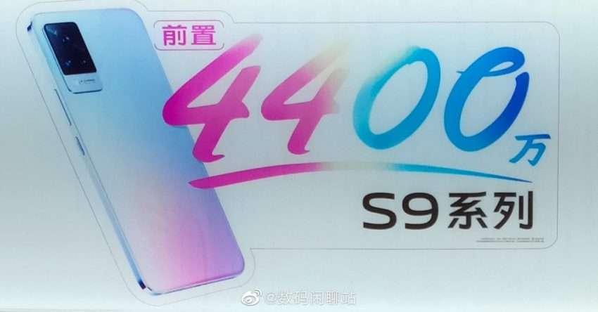 مواصفات فيفو اس 9 – vivo S9 وتحديد موعد الإطلاق الرسمي للهاتف المنتظر