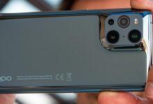 اوبو فايند اكس 3 - Oppo Find X3 سلسلة نجاح ثلاثة هواتف تجتاح الأسواق العالمية