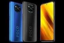 سعر ومواصفات بوكو اف 3 - POCO F3 و بوكو اكس 3 برو POCO X3 Pro في تسريبات جديدة