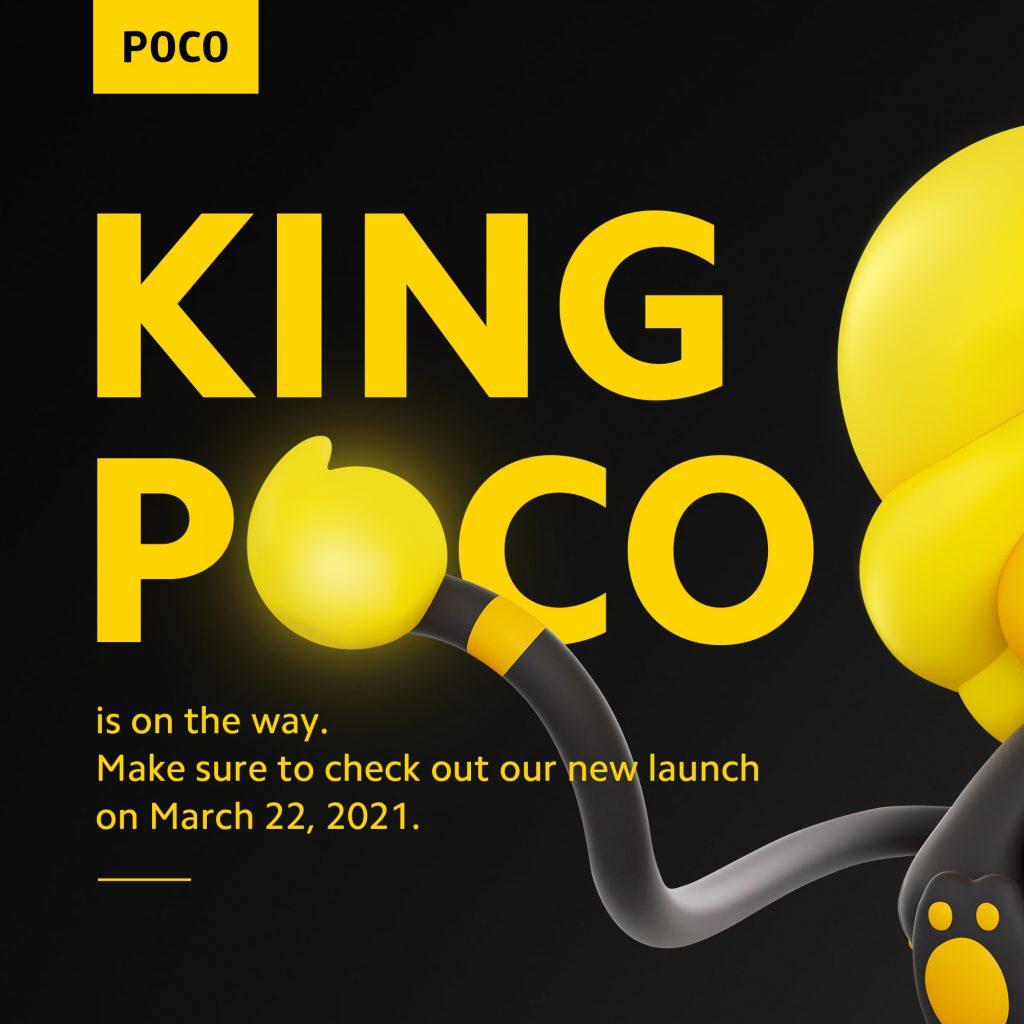 مواصفات بوكو اكس 3 برو - POCO X3 Pro وتحديد موعد حدث الإعلان القادم