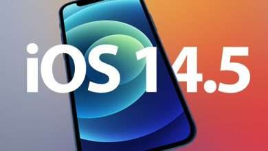 تحديث اي او اس iOS 14.5