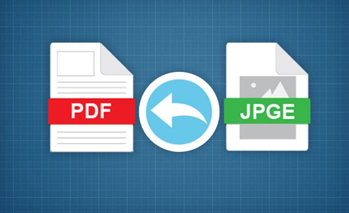 تحويل jpg إلى pdf