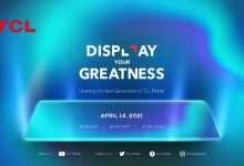 تي سي ال TCL تحدد منتصف أبريل لعقد مؤتمرها الخاص بالسوق العالمي