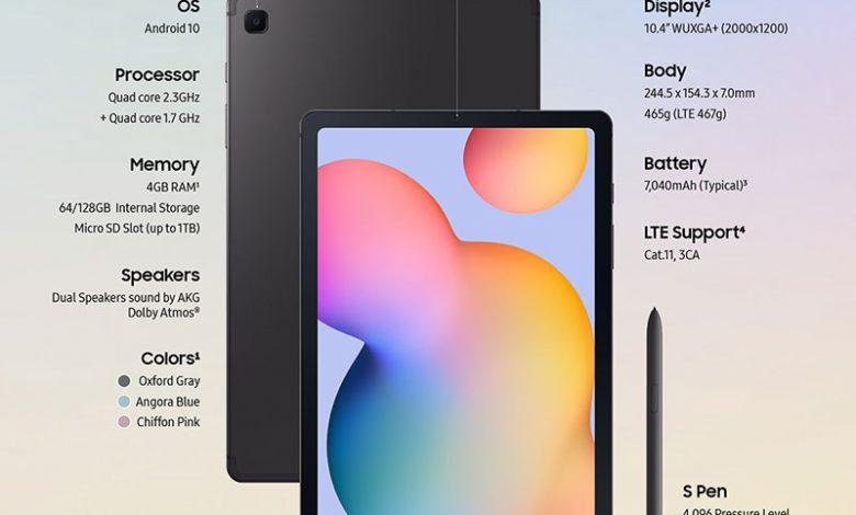 سامسونج جالكسي تاب اس 6 لايت Samsung Galaxy Tab S6 Lite يتلقى تحديث One UI 3.1