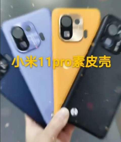 شاومي مي 11 برو - Xiaomi Mi 11 Pro تسريب جديد يكشف موعد إطلاق الهاتف