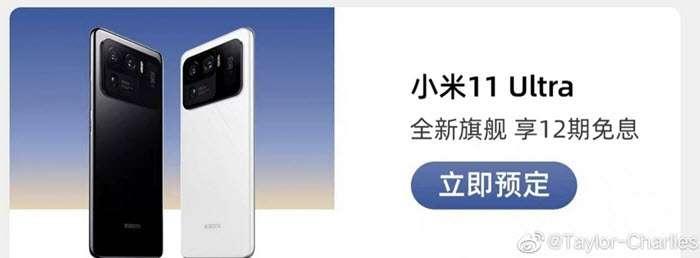شاومي مي 11 الترا - Xiaomi Mi 11 Ultra باللون الأبيض السيراميك في صور جذابة