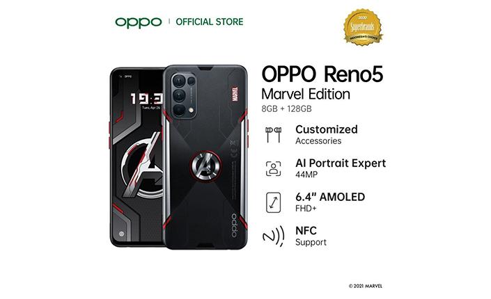 سعر ومواصفات اوبو رينو 5 مارفل اديشن - OPPO Reno5 Marvel Edition رسميًا