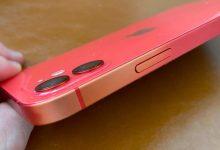 مشكلة هاتف ايفون 12