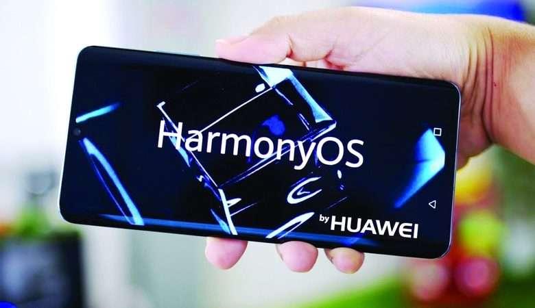 نظام هارموني او اس HarmonyOS تحديد موعد إطلاق النظام رسميًا وهذا أول هاتف سيعمل به