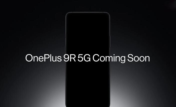 ون بلس 9 ار OnePlus 9R 5G هل يكون هاتفًا مخصصًا للألعاب ؟