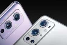 ون بلس 9 - OnePlus 9 ونسخة ون بلس 9 برو .. صور جديدة لكاميرا الهاتف المميزة
