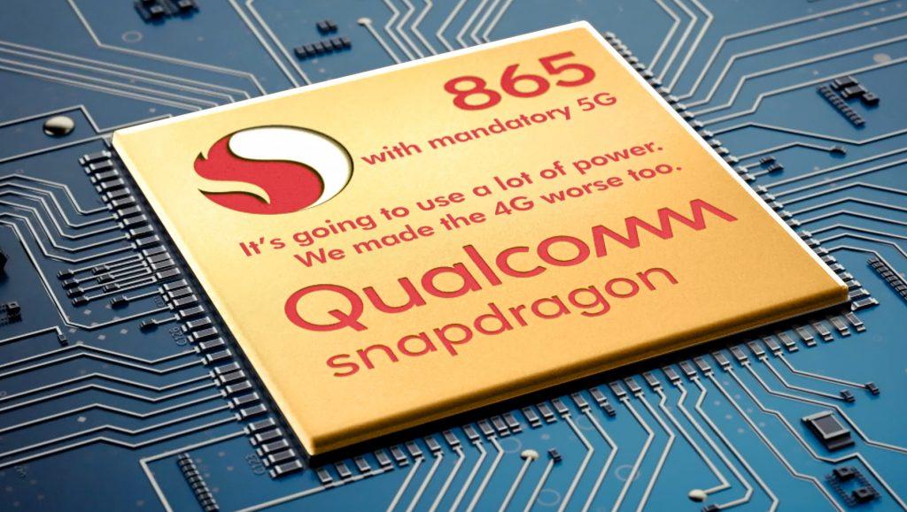 سناب دراجون 888 لايت Snapdragon 888 Lite قادم بسعر رخيص قريبًا
