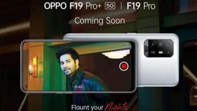 مواصفات اوبو اف 19 برو بلس 5 جي - OPPO F19 Pro Plus 5G تظهر على منصة Geekbench