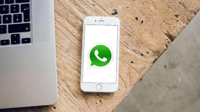 تحديث الواتس الجديد 2021