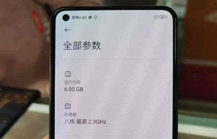 مواصفات شاومي مي 11 لايت 4 جي - Xiaomi Mi 11 Lite 4G الجديد تظهر في التسريبات