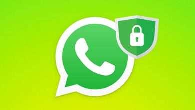 حماية الواتس اب من الاختراق