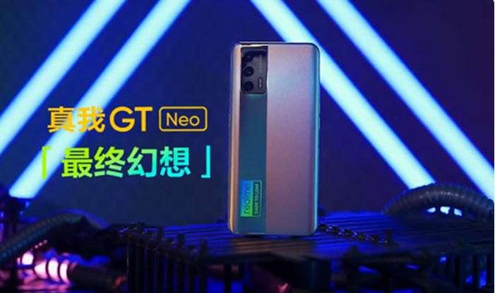 ريلمي جي تي نيو - Realme GT Neo يظهر على منصة AnTuTu قبل الإطلاق الرسمي