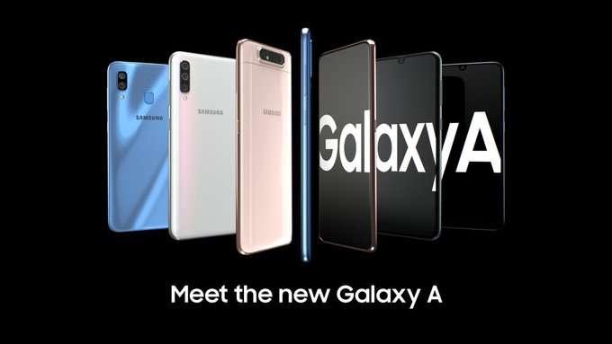 مواصفات وسعر سامسونج جالكسي اي 82 - Samsung A82 قبل الإعلان الرسمي