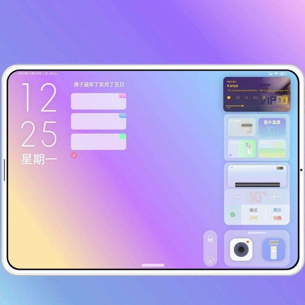 شاومي مي باد 5 - Xiaomi Mi Pad 5 تحديد موعد الإعلان عن تابلت شاومي