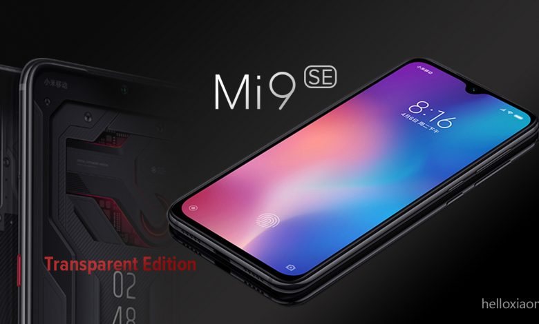 شاومي مي 9 اس اي Xiaomi Mi 9 SE يتلقى تحديث MIUI 12.5