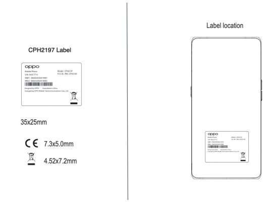 مواصفات اوبو اى 74 - Oppo A74 والمزيد من التفاصيل في عدة شهادات اعتماد
