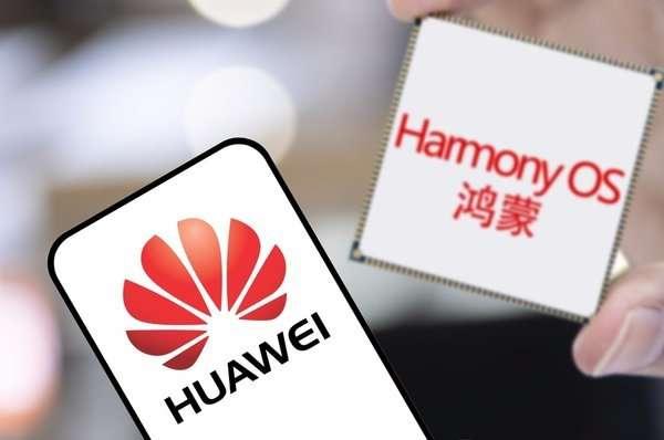 نظام هارموني او اس HarmonyOS كشف ميزة مدهشة للتحديث قبل إطلاقه الرسمي للهواتف