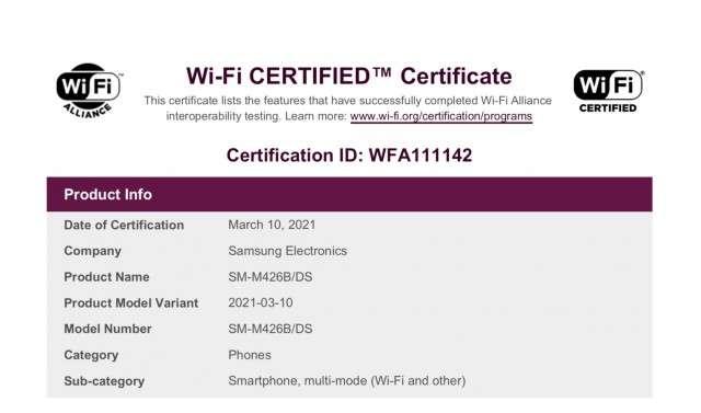 مواصفات جالكسي ام 42 5 جي - Galaxy M42 5G تظهر في تسريبات جديدة