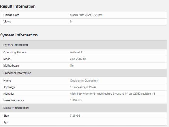 مواصفات هاتف اي كيو او او زد 3 - iQOO Z3 تظهر على منصة GEEKBENCH