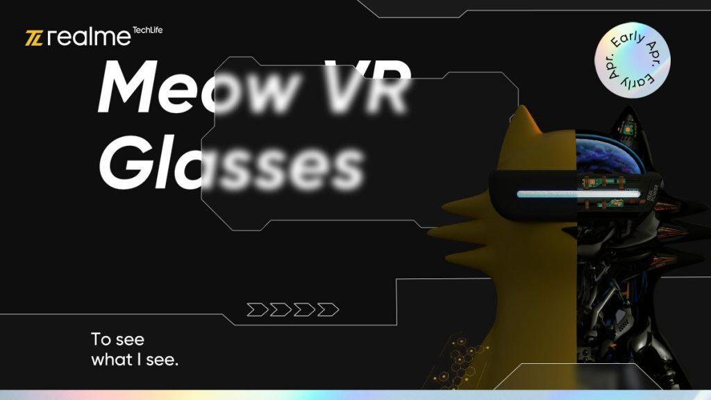 نظارات Meow