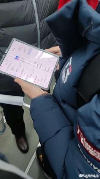 مواصفات هاتف شاومي القابل للطي وكشف موعد إطلاقه في أحدث التسريبات