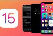 اي او اس iOS 15