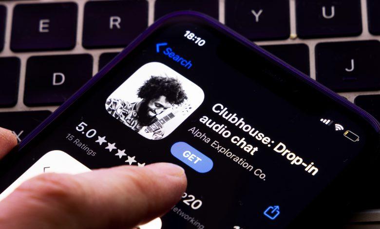 تطبيق كلوب هاوس للأندرويد الشركة تُطلق النسخة التجريبية بشكل رسمي