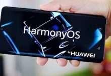 نظام هارموني او اس HarmonyOS 2.0