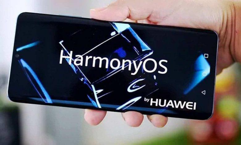 نظام هارموني او اس HarmonyOS