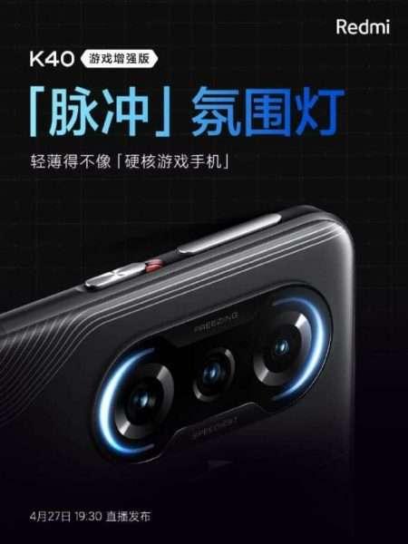ريدمي كي 40 – Redmi K40 النسخة المخصصة للألعاب الشركة تكشف عن سعة البطارية