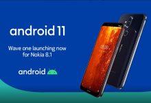نوكيا 8.1 - Nokia 8.1 و نوكيا 2.3 - Nokia 2.3 يتلقيان تحديث أندرويد 11
